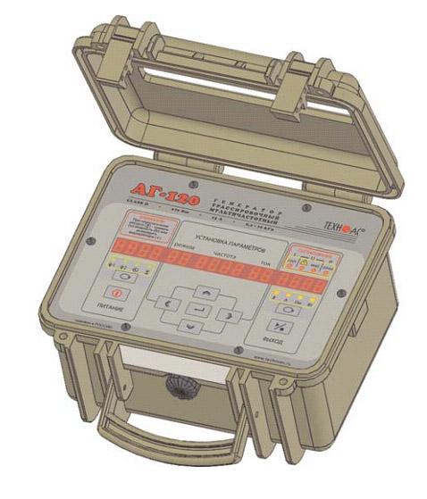 Трассировочный генератор АГ-120