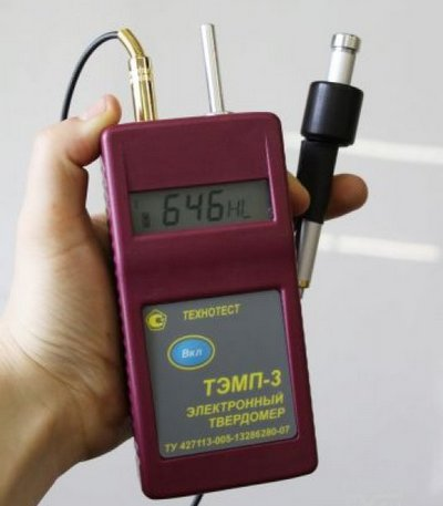 ТЭМП-3