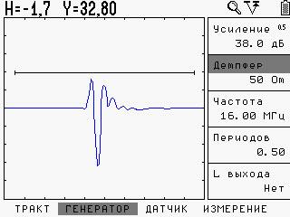 Генератор импульсов